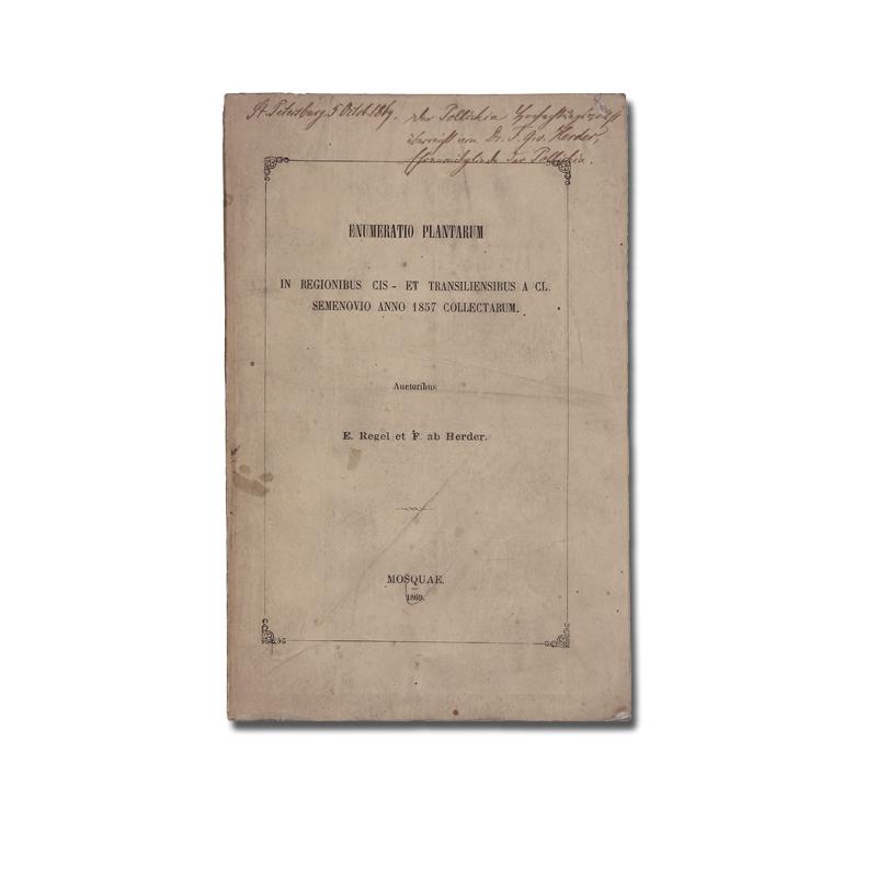 Bild von Artikel 103198-01